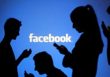 क्यामेराबाट फेसबुकको निगरानी