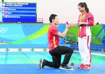 पदकसँगै विवाहको प्रस्ताव