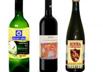 लोकप्रिय हुँदै स्वदेशी वाइन