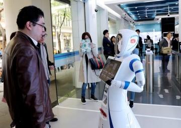 रोबोट बैंक