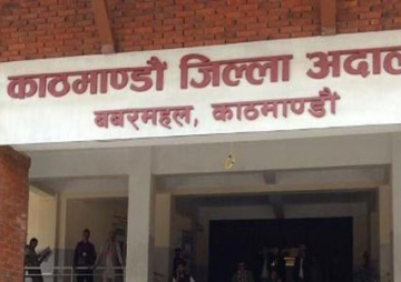 काठमाडौं जिल्ला अदालत :बाहिर स्मार्ट, भित्र खोक्रो