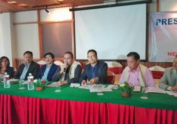 भ्रष्टाचारविरुद्ध नेपाल मिडिया सोसाइटी