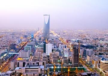 साउदी अरेबिया काममा जानेलाई सल्लाह