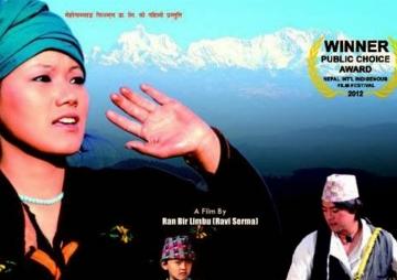 लिम्बु चलचित्र महोत्सव