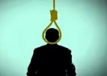 फेसबुकबाट धार्मिक निन्दा गर्नेलाई मृत्युदण्ड