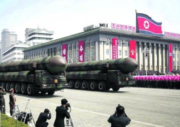 टाउको दुखाईः उत्तर कोरिया