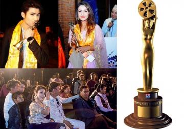 एनएफडिसी फिल्म अवार्ड :पुरस्कारकै अपमान
