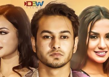 लिलि बिली :हिन्दी फिल्मको जोडजाड