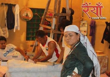 बेलायतमा 'रैयाँ' प्रदर्शन