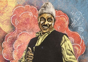 'हरिबहादुर' बजारमा