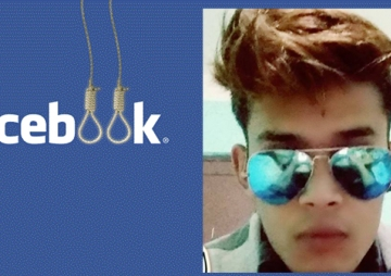 फेसबुकमा लाइभ सुसाइड 'गुडबाई गाइज'