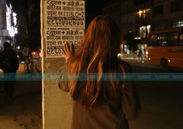 एक यौनकर्मीको आत्मकथा : 'मेरा ग्राहक सांसद, पुलिस र आर्मी'