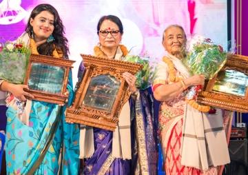 धुनमा तारादेवी र अरुणा