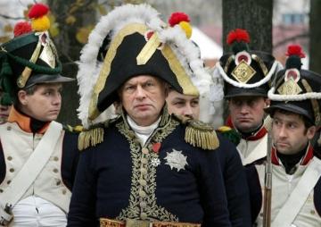हत्यारो नेपोलियन विज्ञ
