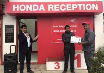 होन्डा टेक्निसियन स्किल प्रतियोगिता