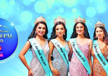 मिस नेपाल प्रतियोगिता सर्यो