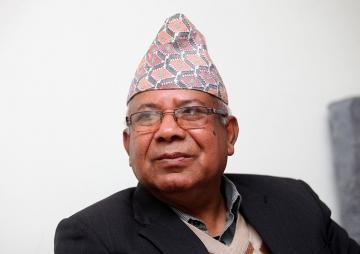 चेपुवामा नेपाल