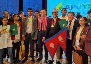 युवा वैज्ञानिक सम्मेलनमा नेपाललाई स्वर्ण