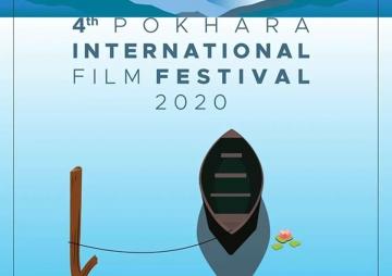 पोखरामा अन्तर्राष्ट्रिय फिल्म फेस्टिबल
