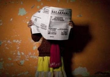सडक बालबालिकाको अखबार