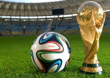 विश्वकप संस्मरण :  त्यो बेलाको खेल समाचार