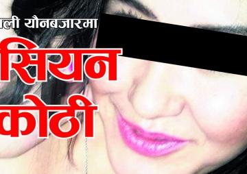नेपाली यौनबजारमा रसियन कोठी