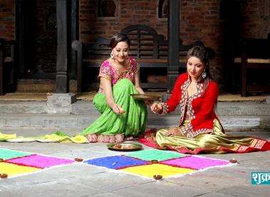 अशिस्मा नकर्मी/पुजा शर्मा