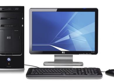 ल्यापटप र डेस्कटपभन्दा तेज कम्प्युटर