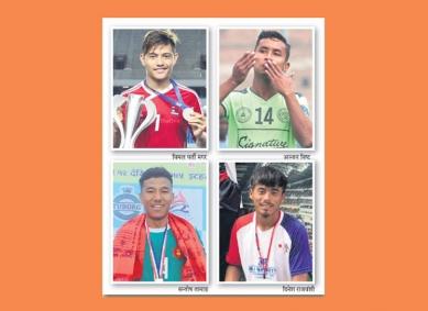 चार खेलाडीमाथि फाइनल कारबाही : तीन महिना निलम्बन, ५० हजार जरिवाना