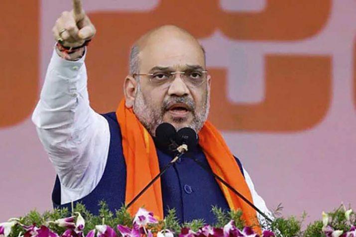 Image result for भारतका केन्द्रीय गृहमन्त्री अमित शाह